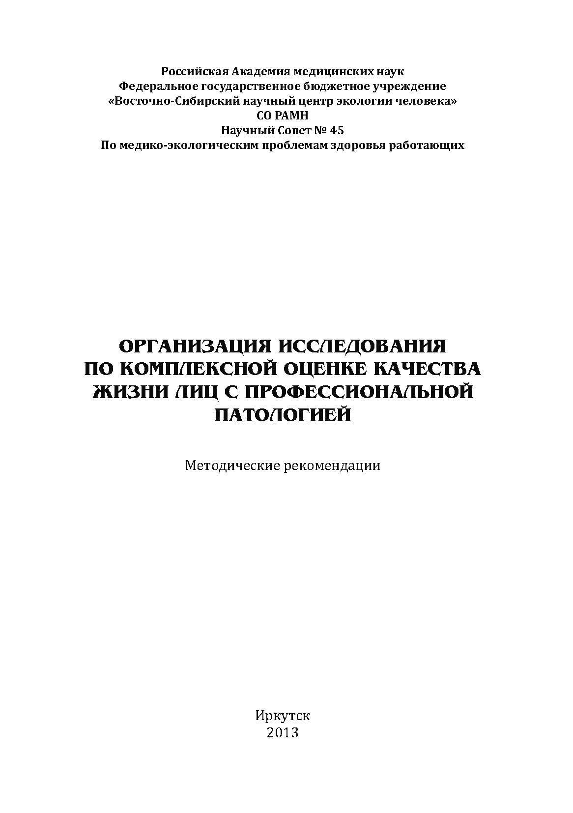 Дьякович_2013