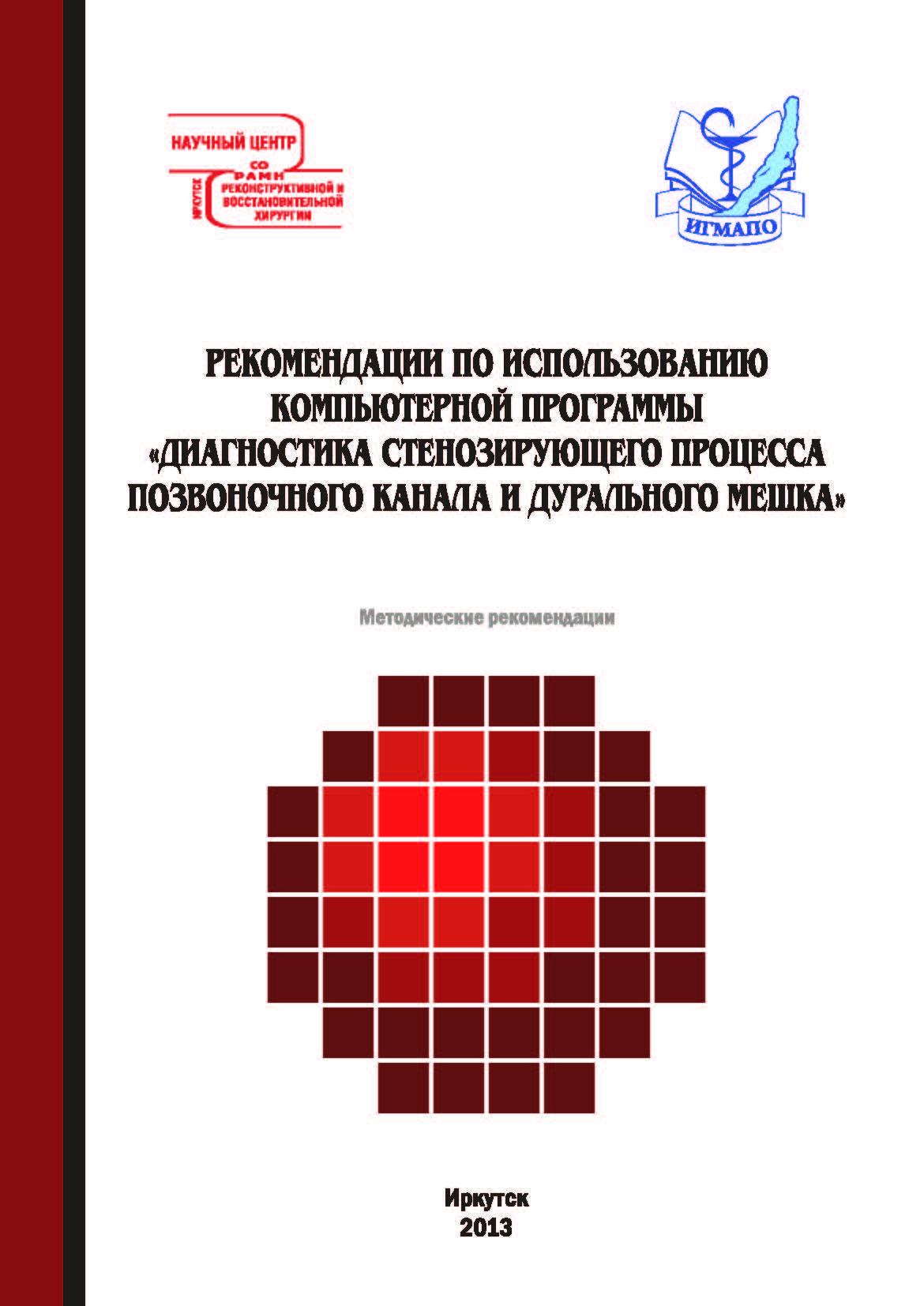 Сороковиков+CD_2013