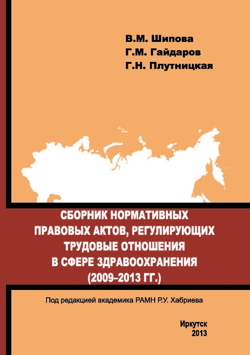 Шипова_2013_2